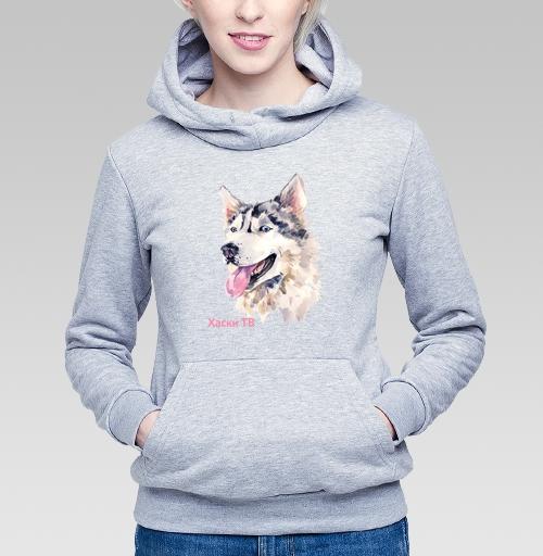 Собака хаски, Kannaa, Магазин футболок Kannaa, Толстовка Женская серый меланж