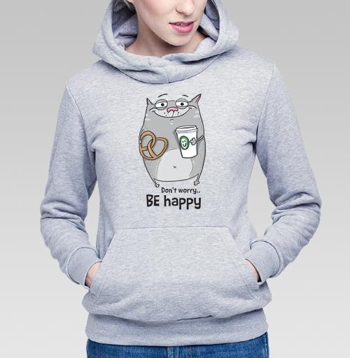 Будь счастлив с серым котом, BooandStu, Толстовка Женская серый меланж