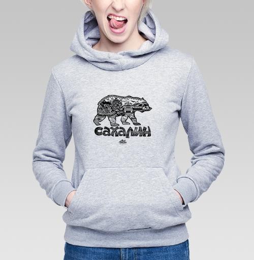 "Сахалин. Медведь., sakhalin, Магазин проекта ""Мой Сахалин"", Толстовка Женская серый меланж 340гр, теплый"