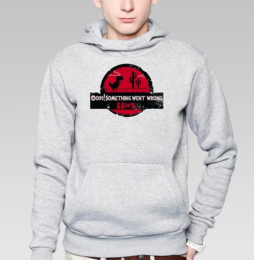Толстовка мужская, накладной карман серый меланж - Dinosaur error