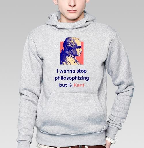 Толстовка мужская, накладной карман серый меланж - Я Кант