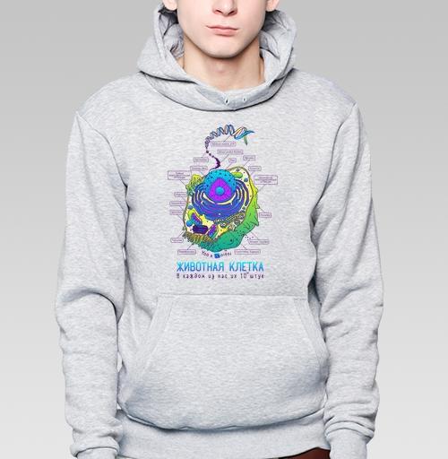 Толстовка мужская, накладной карман серый меланж - Животная клетка в цвете