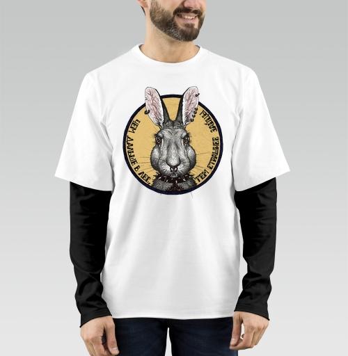 Футболка мужская лонгслив DoubleShirt - Чем  дальше в лес, тем страшнее зайцы