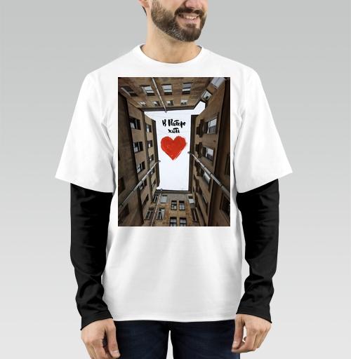 Футболка мужская лонгслив DoubleShirt - В Питере жить