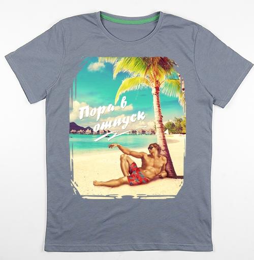 такая домовина картинки на футболки для отпуска спешим для