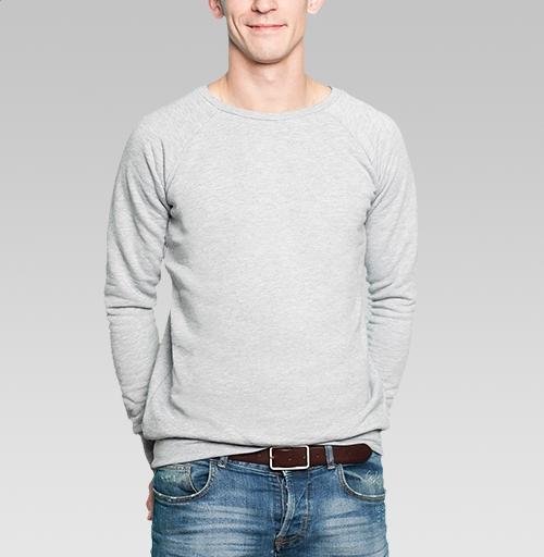 Свитшот мужской серый-меланж  320гр, стандарт - Green is the new black