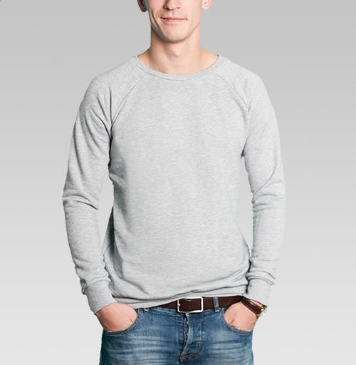Свитшот мужской серый-меланж  320гр, стандарт - Граффити лев