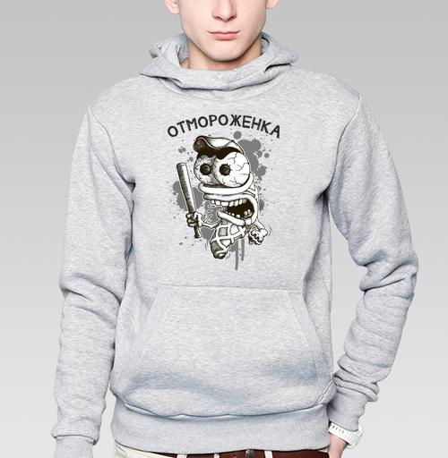 Толстовка мужская, накладной карман серый меланж - Отмороженка - графика