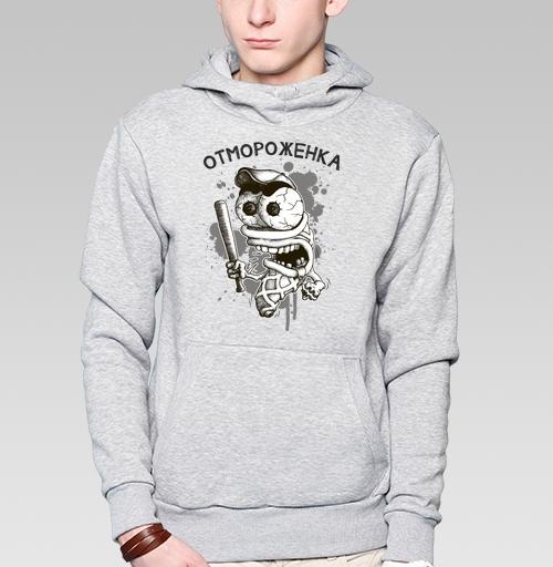 cf9f4756 Мужская толстовка с рисунком Отмороженка - графика - купить в интернет- магазине МэриДжейн в Москве и СПБ